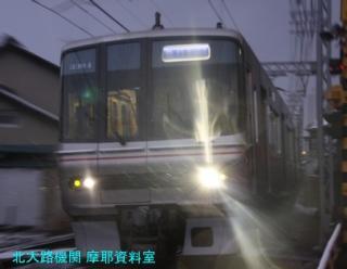 大晦日だよ名鉄電車! 7