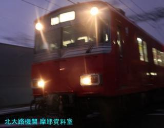 大晦日だよ名鉄電車! 8