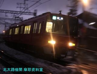 大晦日だよ名鉄電車! 9