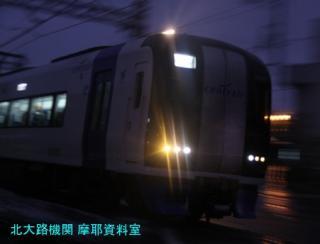 大晦日だよ名鉄電車! 10