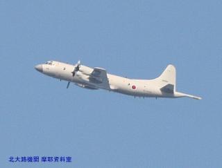 F-15飛行再開と岐阜方面からの機体 7