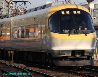 伊勢志摩ライナーとか、近鉄特急とかの写真 1