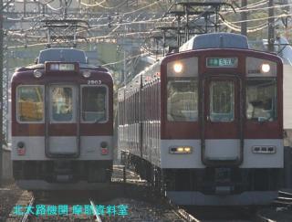 伊勢志摩ライナーとか、近鉄特急の写真 5