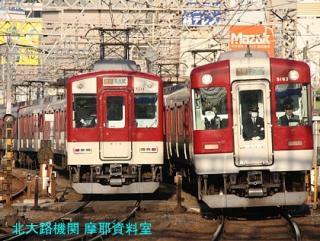 伊勢志摩ライナーとか、近鉄特急の写真 7