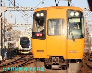 伊勢志摩ライナーとか、近鉄特急の写真 8