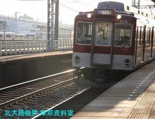 伊勢志摩ライナーとか、近鉄特急の写真 10