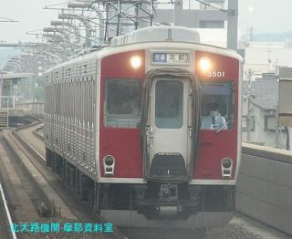 近鉄 ビスタカーとスナックカー 5