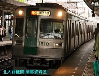 近鉄吉野連絡特急を撮ってきた 4