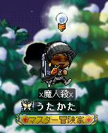 MapleStory 2009-12-19 12-05-33-01.bmp