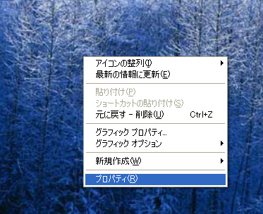 sbGrtabmp.jpg