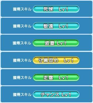 青野またチャンス1かw