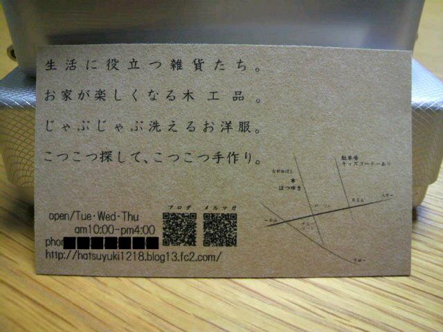 2011051919510000.jpg