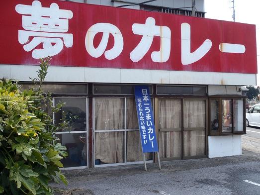 千葉、保田002