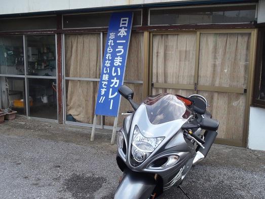千葉、保田003