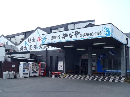 千葉、保田004