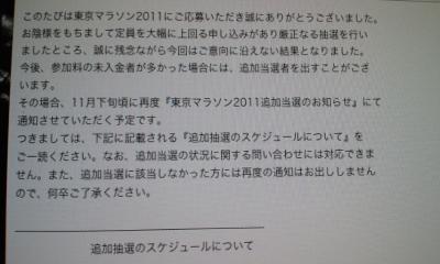 2010101820560000_convert_20101020115304.jpg