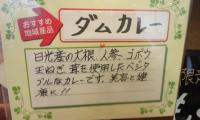 2010111413500000_convert_20101116131121.jpg