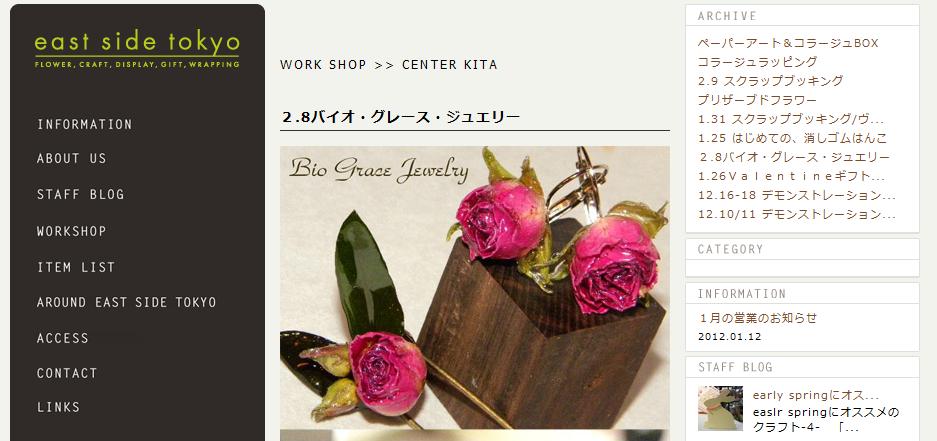 BGJ_yotsubako1.png