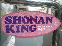 SHONAN KING