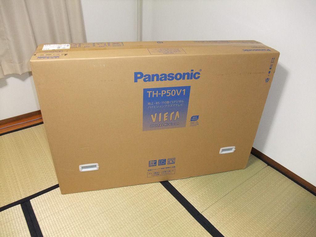 TH-P50V1パッキンケース