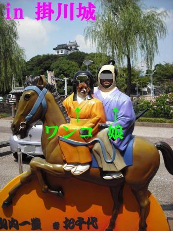 娘とワンコ in掛川城
