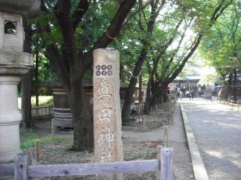 真田神社.1