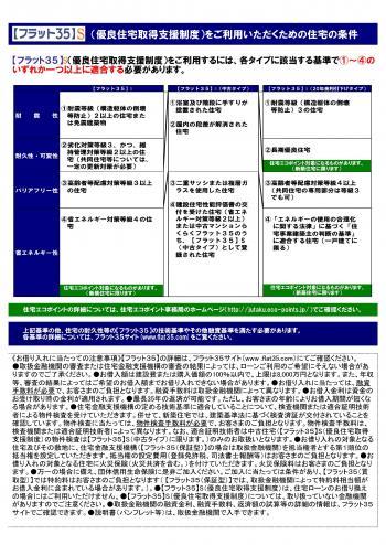 100164417-2_convert_20110802181536.jpg