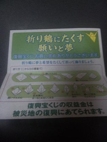110807_184251_convert_20110807192628.jpg