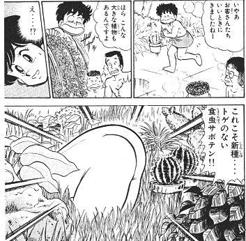 06-04 Blog