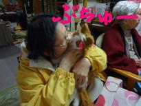みーちゃんにキス