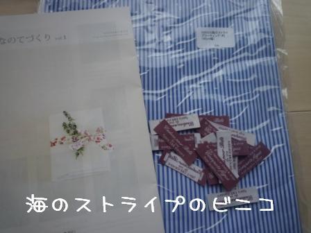 画像 014