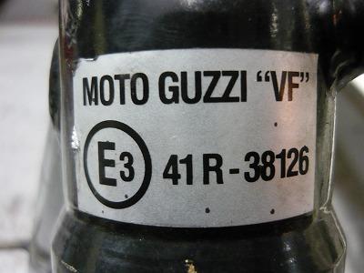 GUZZI7