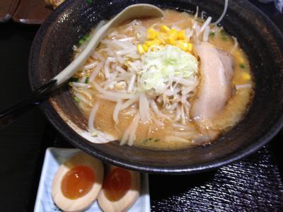 ganyayuzawa1208141.jpg