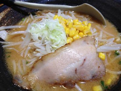 ganyayuzawa1208142.jpg