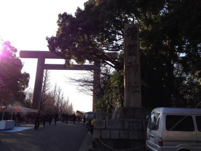 yasukunijinja1301021.jpg