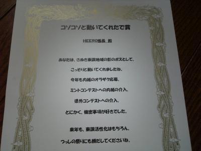 20100111213024