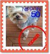 [stamp06192064]2010040613340000_convert_20100406185553