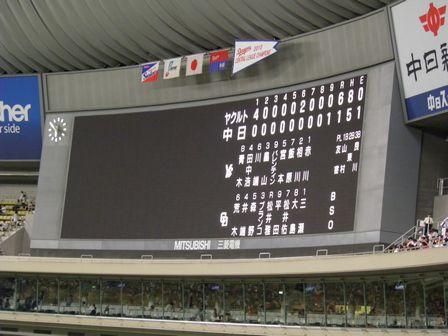 2011年9月25日 ヤクルト戦1