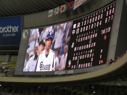 2011、8、6横浜戦17
