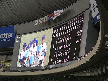 2011、8、6横浜戦22