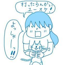 松井君昇格!