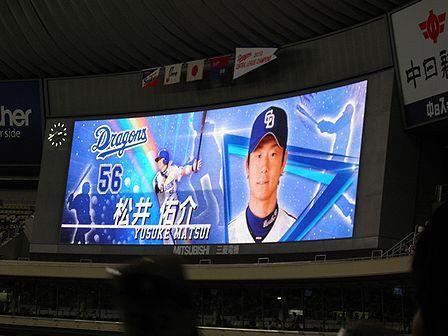 2011年9月25日ヤクルト戦 松井君1