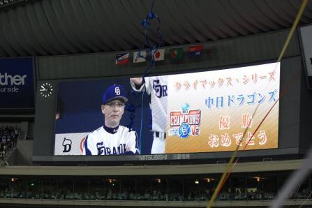 2011年11月6日 試合のあと2