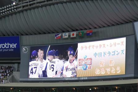 2011年11月6日 試合のあと3