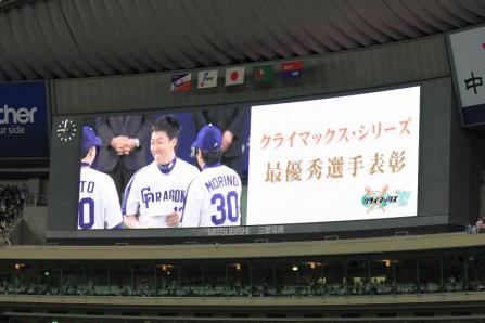 2011年11月6日 試合のあと12