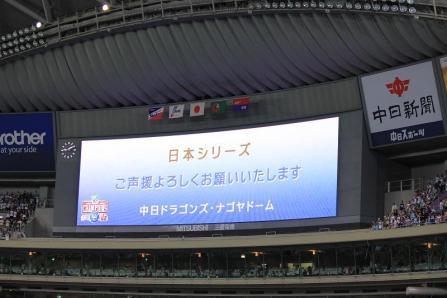 2011年11月6日 試合のあと22