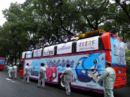 2011 パレード23