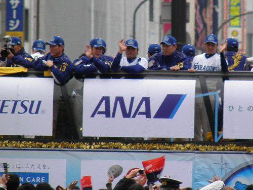 2011 パレード25