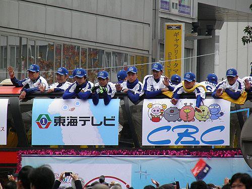 2011 パレード32