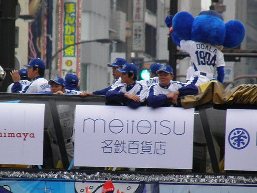 2011 パレード29